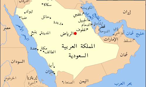 أهم المناطق التي تغطيها خدمة الشحن إلى السعودية