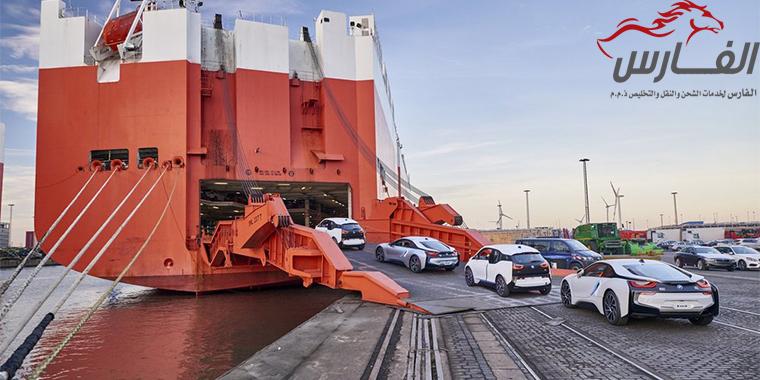 car-shipping