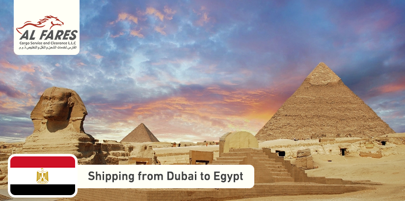 Shipping from Dubai to Egypt