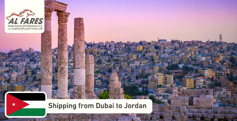 Shipping from Dubai to Jordan