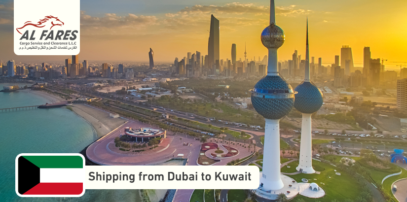 Shipping from Dubai to Kuwait