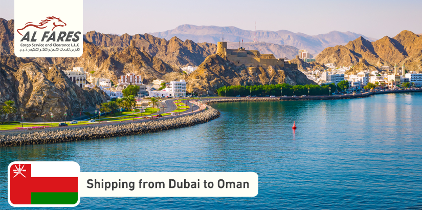 Shipping from Dubai to Oman