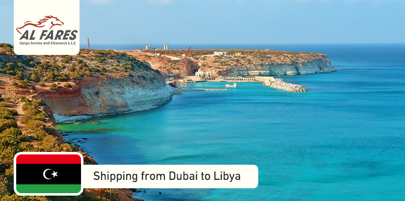 Shipping services from UAE to Libya