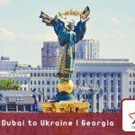 Shipping from Dubai to Ukraine | Georgia