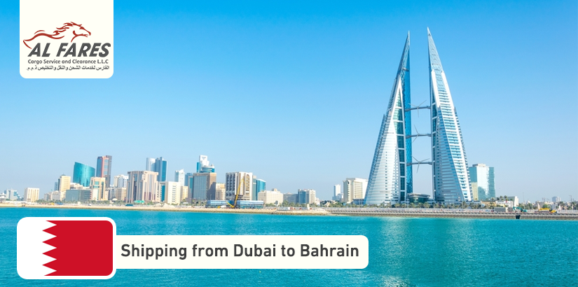 Shipping Company from Dubai To Bahrain