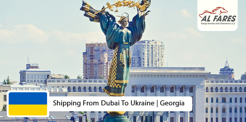 Shipping From Dubai To Ukraine | Georgia
