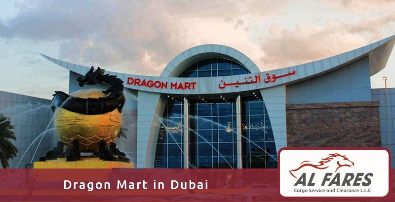 Dragon Mart in Dubai
