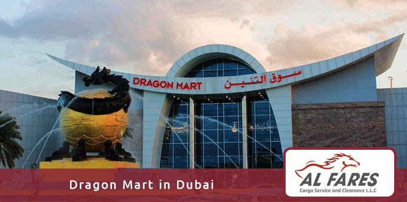 Dragon Mart in Dubai