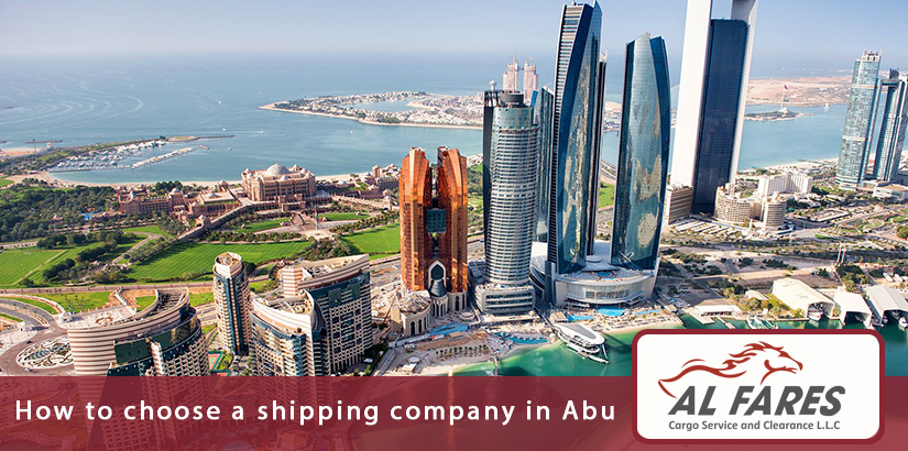 How to choose a shipping company in Abu Dhabi