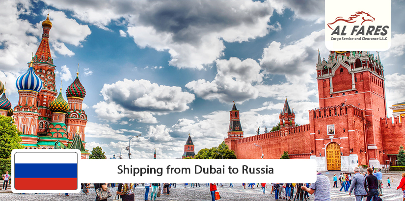 Shipping from Dubai to Russia