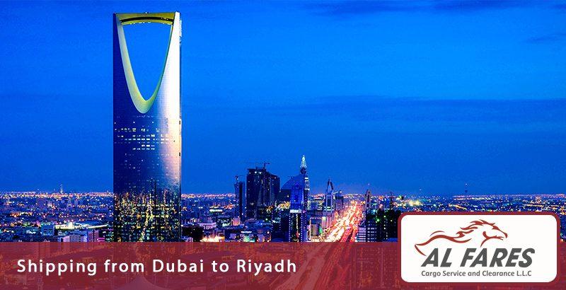 Shipping from Dubai to Riyadh
