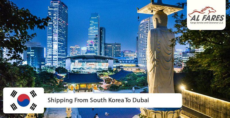 Shipping From South Korea To Dubai
