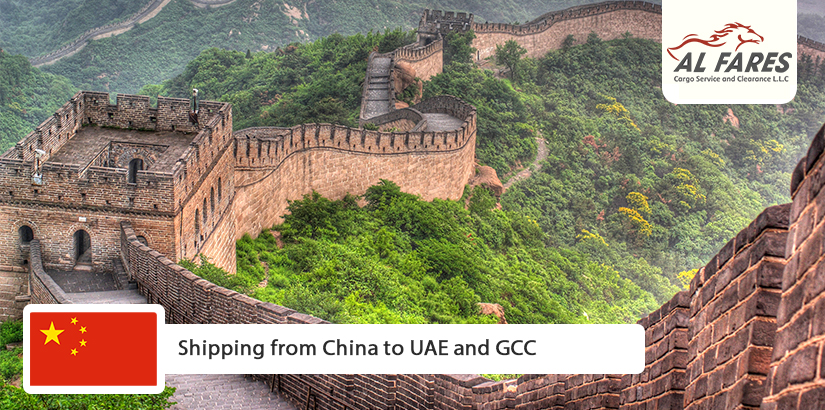 Shipping from China to UAE and GCC