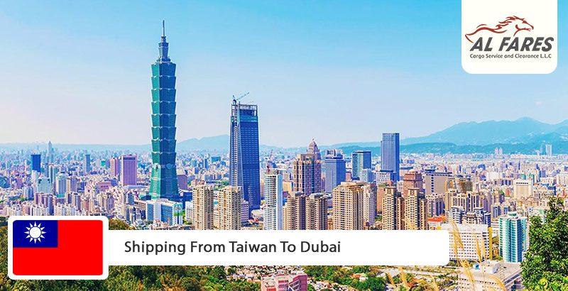 Shipping From Taiwan To Dubai