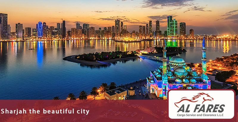 Sharjah the beautiful city
