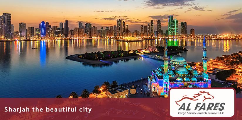 Sharjah the beautiful city