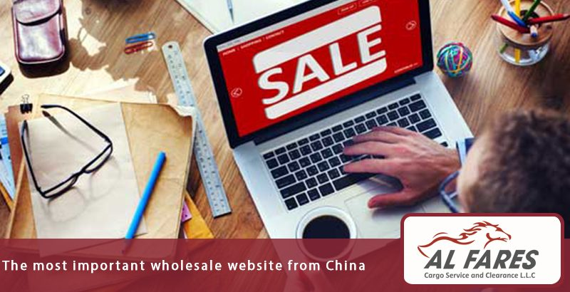 The most important wholesale website from China