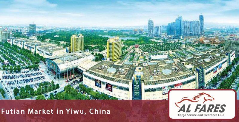 Futian Market in Yiwu, China