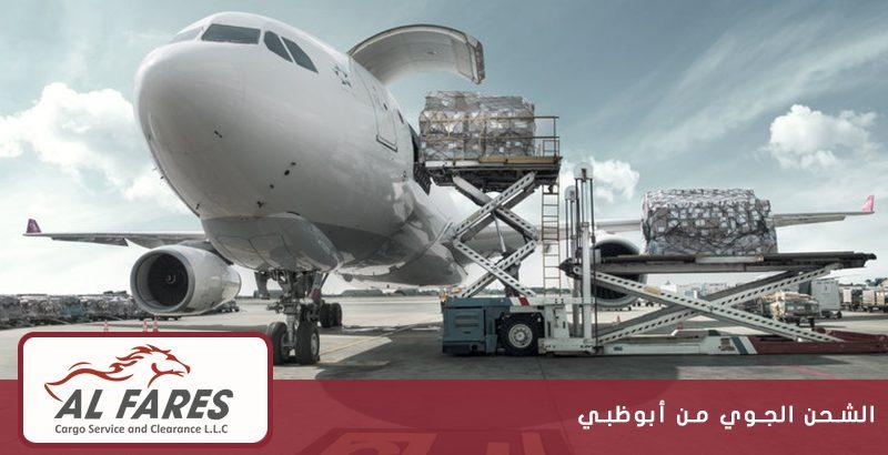 الشحن الجوي من أبوظبي
